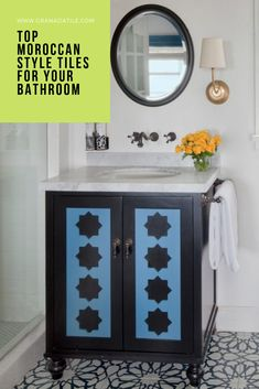 Top Moroccan Style Tiles for Your Bathroom.Granada Tile