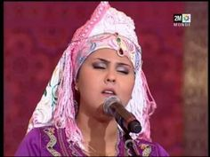 شذى الالحان-فرقة اريج النسوية-لما بدا منك القبول - YouTube Folk Music, Songs, Amazing, Music