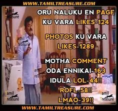 Facebook Funny Images | Comedy Reactions: Tamil Actor Latest Comedy Reactions