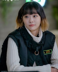 Korean Actresses, Korean Actors, Actors & Actresses, Korean Dramas, Trinity Seven Anime, Korean Girl, Asian Girl, Lee Joo Young, Weightlifting Fairy Kim Bok Joo