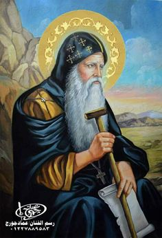 أنبا أنطونيوس Savior, Jesus Christ, Saint Antony, Bible Pictures, Orthodox Icons, Love Images, Religious Art, Christianity, Egypt