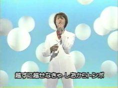 懐メロ歌謡曲 066 氷川 きよし - YouTube Kiyoshi Hikawa