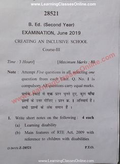 Creating an Inclusive School Question Paper Learn Hindi, Inclusive Education, Previous Year Question Paper, Past Papers, Related Post, Computer Science, Lesson Plans, Pdf, This Or That Questions