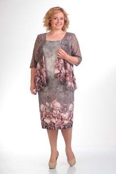 Элегантное нарядное платье большого размера