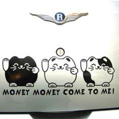 """Divertido gato de la suerte """" dinero viene para ME """" de la puerta lateral parabrisas etiquetas engomadas del coche calcomanías car styling para VW skoda chevrolet lacetti lada kia(China (Mainland))"""