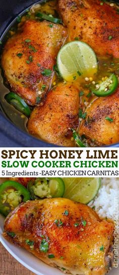 Slow Cooker Spicy Honey Lime Chicken made with just five ingredients with just a couple of minutes of effort. Perfect for shredding as chicken carnitas in all your favorite Mexican recipes. #recipe #slowcooker #crockpot #mexicanfood #lime