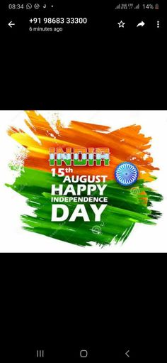 15 August, Happy Independence Day