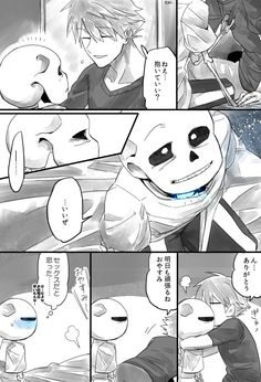 Image Undertale Game, Frans Undertale, Undertale Comic Funny, Undertale Pictures, Anime Undertale, Undertale Drawings, Sleep Love, Can't Sleep, Art Gay