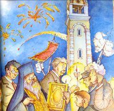 Οι Μικροί Επιστήμονες στο Νηπιαγωγείο...: Πασχαλινές διακοπές και μια ιστορία για την κάθε μέρα που περνά Diy Easter Cards, Books To Read, Reading Books, Princess Zelda, Blog, Painting, Fictional Characters, Education, Art