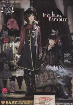 Gothic&Lolita Bible, Vol.57