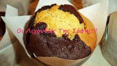 Εύκολη και γρήγορη συνταγή για μάφινς σοκολάτα βανίλια από τη Σόφη Τσιώπου! Cake Recipes, Muffin, Breakfast, Food, Morning Coffee, Easy Cake Recipes, Essen, Muffins, Meals