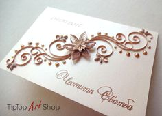 Quilling Wedding Card by TipTopArtShop