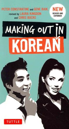 Making Out in Korean