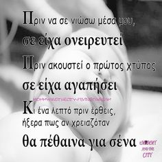 Kids And Parenting, Feelings, Quotes, Instagram, Quotations, Qoutes, Quote, A Quotes
