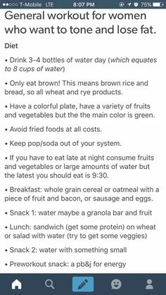 16 Advice on Health Weight Loss Get Healthy, Healthy Tips, Healthy Choices, Healthy Routines, Healthy Meals, Fitness Tips, Fitness Motivation, Skinny Motivation, Fitness Goals