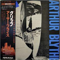 ARTHUR BLYTHE / STEVE REID / THE GRIP / INDIA NAVIGATION / KING JAPAN OBI