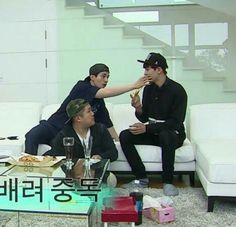 'Roommate' reveals what the cast 'Overdose' on Roommate Season 1, Infinity Challenge, Korean Shows, Lee Dong Wook, Reality Tv Shows, Running Man, Korean Music, Over Dose, Number One