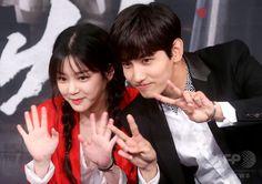 韓国・ソウルの韓国文化放送(MBC)で行われた、新ドラマ「밤을 걷는 선비 Scholar Who Walks the Night…