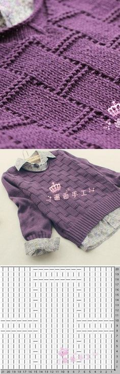 Baby Knitting Patterns Jumper This reminds me of Haruhi's sweater from Ouran Host Club! Baby Knitting Patterns, Knitting Stiches, Knitting Charts, Free Knitting, Stitch Patterns, Crochet Patterns, Simple Knitting, Kids Knitting, Weaving Patterns