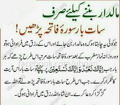 Islam Beliefs, Islam Hadith, Islamic Teachings, Islamic Dua, Allah Islam, Islam Quran, Quran Pak, Alhamdulillah, Hadith Quotes