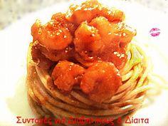 Συνταγές για διαβητικούς και δίαιτα: ΓΑΡΙΔΟΥΛΕΣ ΜΕ ΚΟΥΡΚΟΥΜΑ & ΝΤΟΜΑΤΑ Spaghetti, Ethnic Recipes, Food, Essen, Meals, Yemek, Noodle, Eten