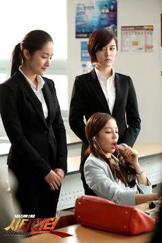Yang Jin-Sung (right) 2011 in City Hunter (Shin Eun-Ah)