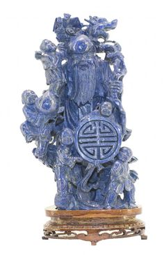 CHINESE CARVED LAPIS LAZULI GROUP : Lot 199