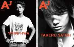 Random Mashup: Sato Takeru and Jung Yong Hwa on the Cover and Pages of AJ Magazine | A Koala's Playground