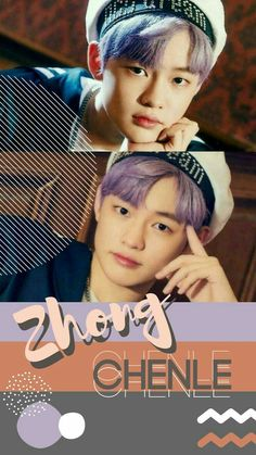Jisung Nct, Kpop, Nct Dream Chenle, Johnny Lee, Nct Dream Members, Nct Chenle, Pop Photos, Kim Hongjoong, Purple Wallpaper