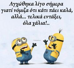 new Ideas funny quotes for friends humor sweets Greek Memes, Funny Greek Quotes, Very Funny Images, Funny Photos, Minion Jokes, Minion Stuff, Quotes About Everything, Just For Laughs, Picture Quotes