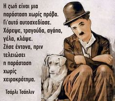 Wise Man Quotes, Men Quotes, Strong Quotes, Funny Quotes, Philosophical Quotes, Good Morning Messages, Charlie Chaplin, Greek Quotes, English Quotes
