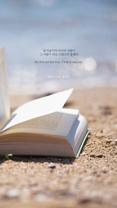 Wallpaper quotes lyrics korean most popular Ideas Korea Wallpaper, K Wallpaper, Wallpaper Quotes, K Quotes, Bts Lyrics Quotes, Korean Song Lyrics, Korea Quotes, Pop Lyrics, Music Lyrics