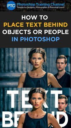In this tutorial, you will learn how to easily place text behind an object in a photo with Photoshop!