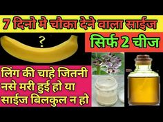 extra size gain dait plan and rotin old is gold Men Health Tips, Health And Fitness Articles, Natural Health Tips, Good Health Tips, Health And Beauty Tips, Home Health Remedies, Healthy Hair Remedies, Interesting Health Facts, Tips For Happy Life