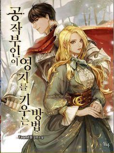 Anime Love Couple, Manga Couple, Anime Couples Manga, Anime Cupples, Anime Art, Illusion Photos, Anime Witch, Girl Drawing Sketches, Romantic Manga