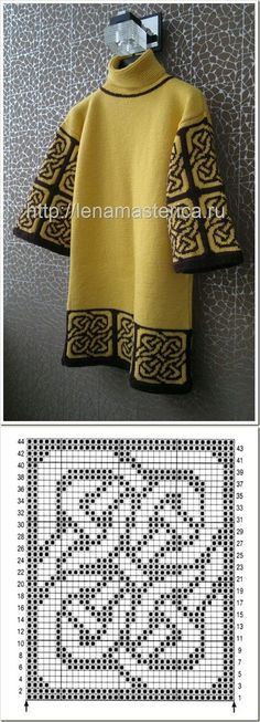 celtic knot knitting pattern