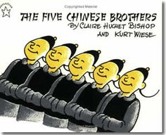 The Five Chinese Brothers by Claire Huchet Bishop, Kurt Wiese (Illustrator). Chinese New Year books for kids.