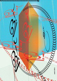 ഗോള് - വാക്-വി-ചിത്രം|strangewordpicture