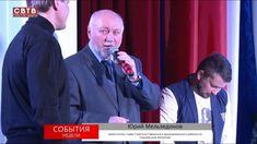 Советская Гавань. Агитационные бригады. Март 2018.