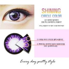 Shining Circle Color Violet - $19.90 - Plano only Colored Contacts, Korean Contact Lenses, Circle Lenses, Color Blue, Day, Cosplay, Tinted Contact Lenses, Circle Glasses