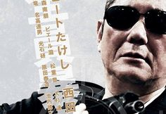 Outrage The Final Chapter: Teaser trailer per Takeshi Kitano