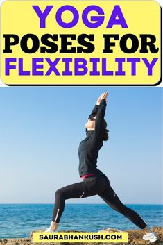 20 minute beginner yoga poses for flexibility asanas. I have written many yoga for flexibility asanas. These yoga poses are my fav and I usually do them in my morning routine. Lose Thigh Fat Fast, Cat Cow Pose, Beginner Yoga Workout, Upward Facing Dog, Pigeon Pose, Thigh Muscles, Facial Exercises, Yoga For Flexibility, Yoga Poses For Beginners