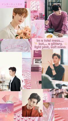 Lee Jong Suk Cute Wallpaper, Lee Jong Suk Lockscreen, Lee Jong Suk Hot, Park Seo Joon Instagram, Jin, Boy Photography Poses, Kdrama Actors, Cute Actors, Bts Photo