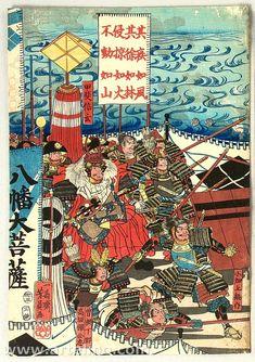 Batalha em Kawanakajima, acampamento Takeda (Por Utagawa Yoshikazu)