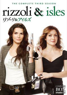 リゾーリ&アイルズ <サード・シーズン> コンプリート・ボックス [DVD]:Amazon.co.jp:DVD