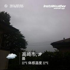 おはよーございます霧雨の降る朝です  #gunma #takasaki #群馬県 #高崎市 #みんなのIT #なみぶたどっとねっと #namibuta
