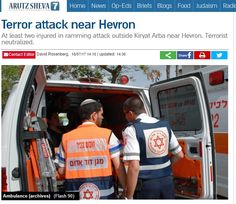 Al menos dos soldados resultaron heridos en un ataque terrorista perpetrado fuera de Kiryat Arba, cerca de Hebrón ayer martes por la tarde. Según las primeras informaciones, un terrorista árabe con…
