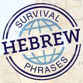 Hebrew - SurvivalPhrases