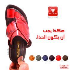 اجمل تشكيلة من الاحذية الرجالية من فلورينا احصل عليها الان  http://www.florina.sa/ #hotshoes #forsale #ilike #shoeslover #like4lik #shoes #niceshoes #sportshoes #hotshoes