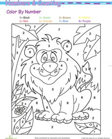 Preschool Math Worksheets: Color by Number: Lion in the Jungle Preschool Jungle, Jungle Crafts, Preschool Colors, Preschool Math, Preschool Worksheets, Number Worksheets, Free Coloring Pages, Coloring For Kids, Coloring Books